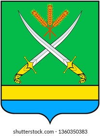 Coat of arms of the village of Fastovetsky. Krasnodar region. Tikhoretsky district. Russia