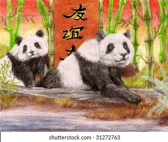 A colored pencil sketch of two panda bears relax and enjoy each others company by a stream. The symbols in the back mean friendship.