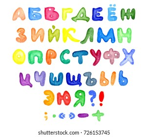 Colorful watercolor aquarelle font type handwritten hand draw abc alphabet letters. Russian, Cyrillic