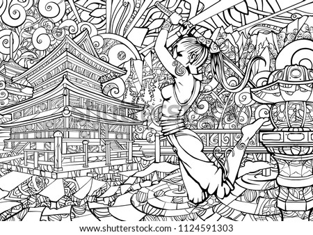 App to make photos into coloring pages ~ Coloring Page Adults Girl Samurai Jump Stock Illustration ...
