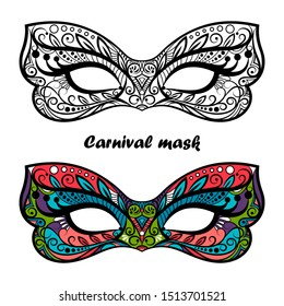 Coloring page carnival masks isolated on white background. Festive masks design