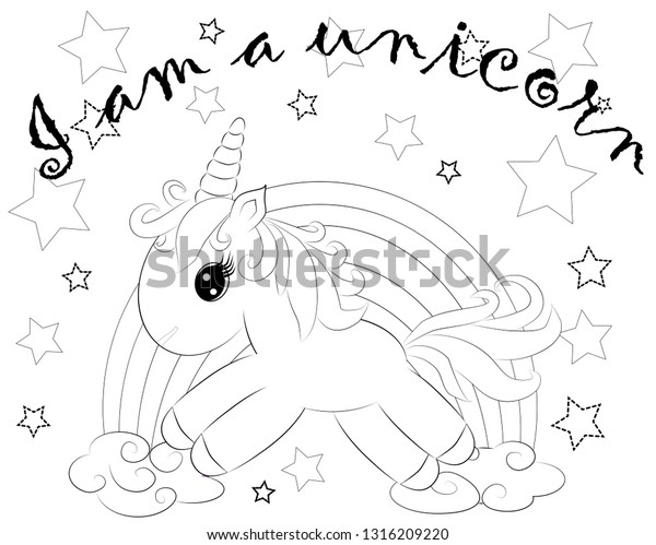 Coloring Pages Little Cute Pony Rainbow | The Arts Stock Image