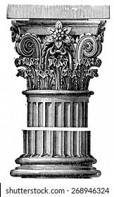 Composite order, Temple of Vesta at Tivoli, vintage engraved illustration. Industrial encyclopedia E.-O. Lami - 1875.