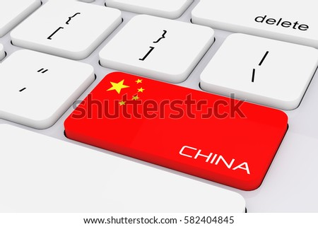 Computer Keyboard Key China Flag China Stock Illustration 582404845