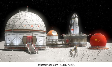 Concept of a futuristic 3d illustration of a China base in the Moon dark side. The chinese letters means Chinese dragon, a non real name for the lunar mission in the concept.