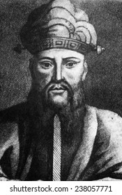 Confucius (551-479 BC)
