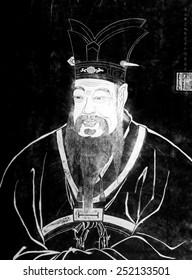 Confucius (ca. 551-ca. 479 BC)