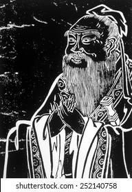 Confucius (ca. 551-ca. 479 BC), detail from 19th century stone rubbing