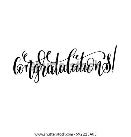congratulations black white hand lettering inscriptionのイラスト素材