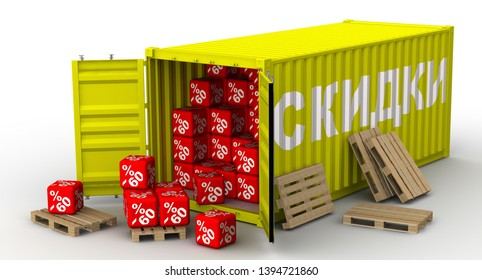 Container with sixty percentage discounts. Full yellow cargo container labeled with Russian white word DISCOUNTS and filled with sixty percentage discounts. Isolated. 3D Illustration