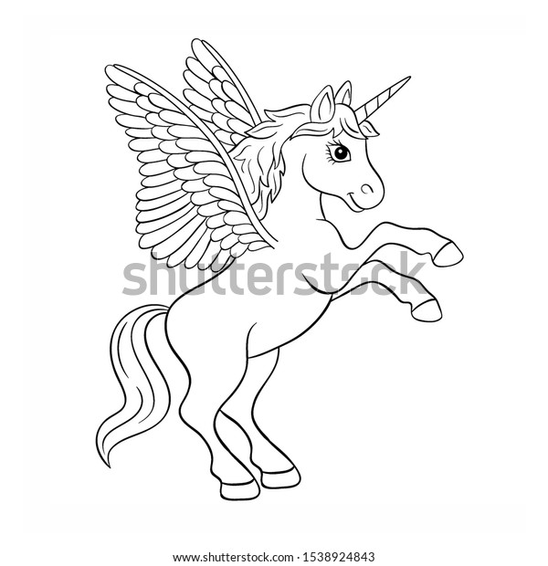 Cool Coloring Book Pegasus Flying Horse Stock Illustration 1538924843