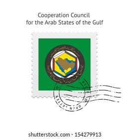 Cooperation Council for the Arab States of the Gulf Flag Postage Stamp on white background. See also vector version.