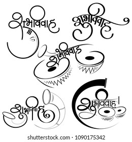 "Creative Hand written Marathi Calligraphy ""Shubh Vivah"" Happy Wedding"