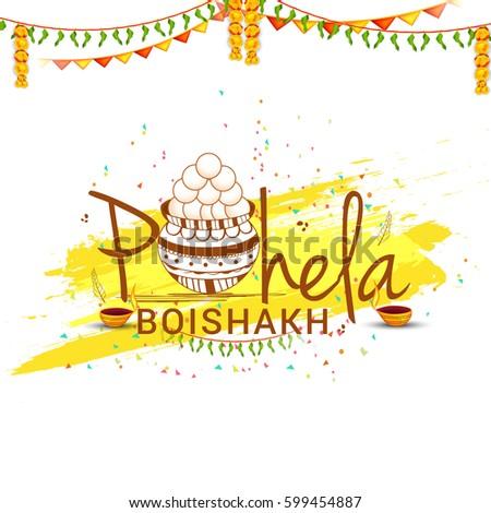 Royalty free stock illustration of creative lettering design creative lettering design greeting card of bengali new yearpohela boishakh m4hsunfo