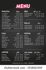 Creative menu design. Layout design, food menu card,Pakistan karachi