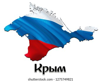 Crimea text with Russian Flag. 3D rendering Russia Crimea map and flag. The national symbol of Crimea. National waving Russian flag colorful concept 3D pattern background download HD