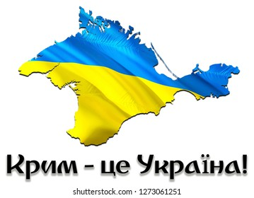 Crimea it is Ukraine text with Flag Map of Crimea. 3D rendering Ukraine Crimea map and flag. The national symbol of Crimea. National waving Ukrainian flag colorful concept 3D pattern background