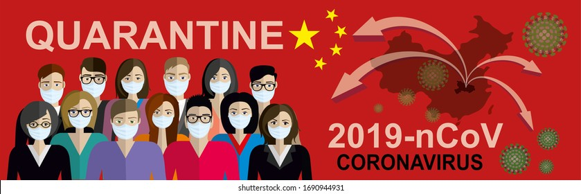 Crowd of masked people. Quarantine. Covid-19 Novel Corona virus concept. Wuhan coronavirus 2019-nCoV. Dangerous chinese nCoV coronavirus, SARS pandemic risk alert.