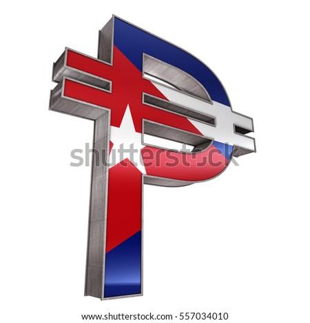 Cuban Peso Symbol 3 D Render Isolated Stock Illustration 557034010