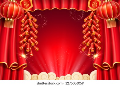 Curtains and lanterns decoration for 2019 chinese new year card design. Burning fireworks or firecrackers with salute, spotlights or searchlight, clouds. Asian holiday, CNY and spring festival theme