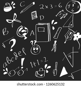 cute background of math. school supplies and stationery.