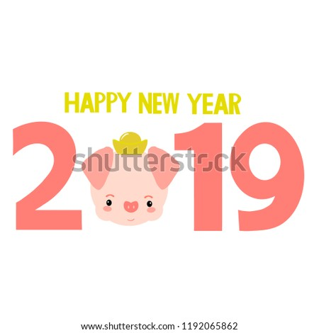 cute banner celebration pig with golden 2019 new year background