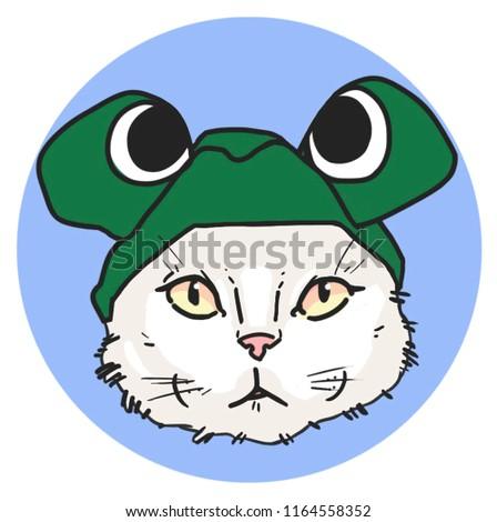 Cute Cat Hat Stock Illustration 1164558352 Shutterstock