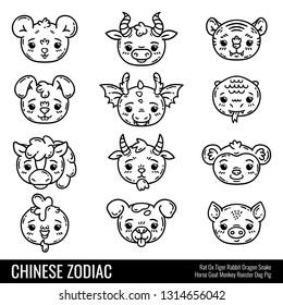 Cute chinese zodiac. Cute animals. Horoscope. Isolated objects on white background. Illustration. Outline illustration.