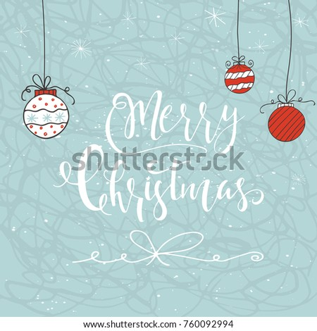 Cute Christmas Gift Card Lettering Quote Stock Illustration