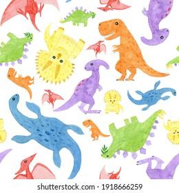 cute colorful dinosaur watercolor pattern