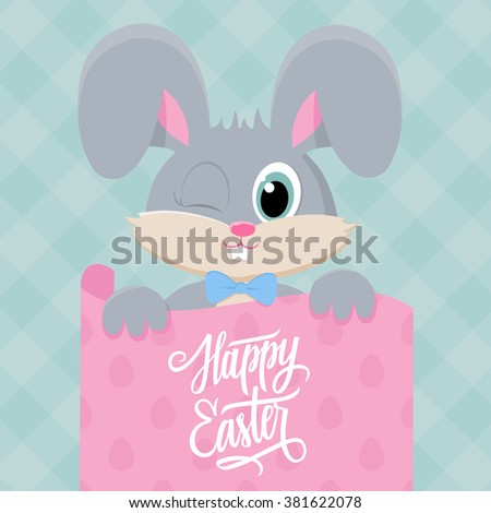 Cute easter bunny happy easter greetings stock illustration cute easter bunny with happy easter greetings handwritten inscription happy easter happy easter lettering m4hsunfo
