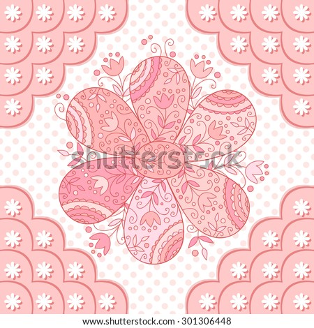 Cute Flower Birthday Card Scrapbook Page Stock Illustration