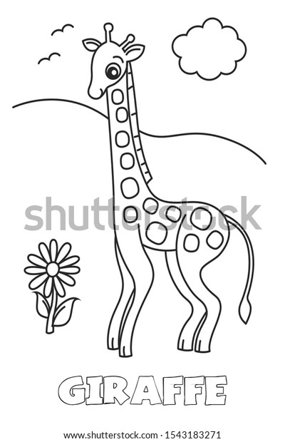 Cute Giraffe Coloring Book Print Adults Stock Illustration 1543183271