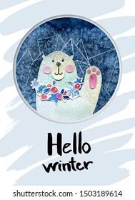 Cute scandinavian watercolor collage greeting card with polar bear. Handwork.