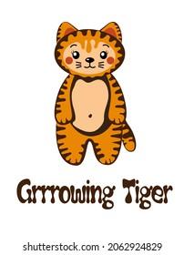 かわいいストライプの子猫、赤ちゃんの虎、甘い小さな動物のイラスト、成長するトラ