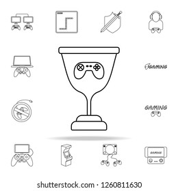 cybersport cup icon. gaming icons universal set for web and mobile