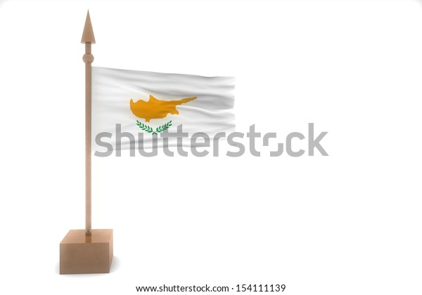 cyprus waving flag isolated on white