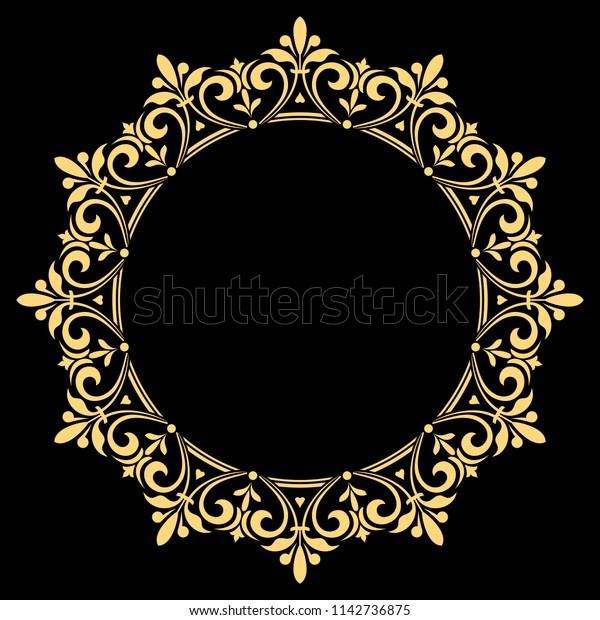 Decorative Frame Elegant Element Design Eastern Stock