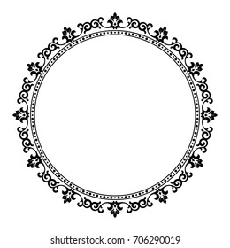 Decorative line art frames for design template. Elegant element for design in Eastern style, place for text. Black outline floral border. Lace illustration for invitations and greeting cards