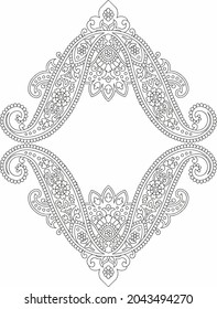 Decorative Vintage Swirl Floral Silhouette Design Royalty Free Cliparts