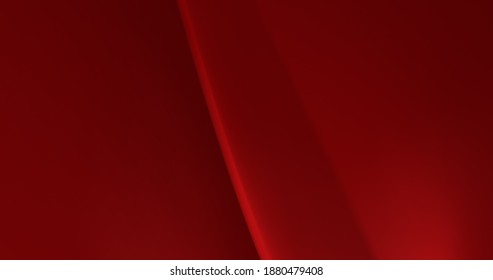 Defocused abstract 4k resolution background for wallpaper, backdrop and stately corporation, government, universities or sport team designs. Marron and chocolate brown colors.