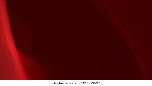 Defocused abstract 4k resolution background for wallpaper, backdrop and stately corporation, government, universities or sport team designs. Marron, chocolate brown and rich red colors.