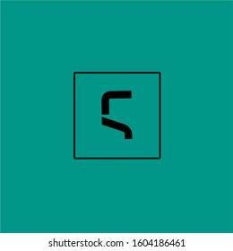 Desain logo ikon sederhana.modern logo.