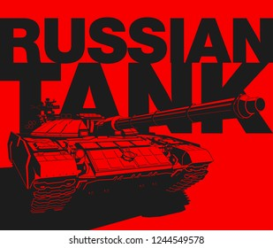 Design banner Illustration with Russian main battle tank Isolated on red background black drawing tank. Creative Illustration card.