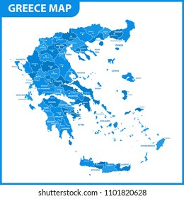 The detailed map of Greece with regions or states and cities, capital. Administrative division.