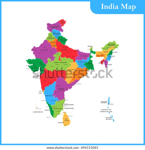 Detailed Map India Regions States Cities Stockillustration ...