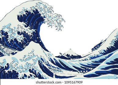 Die große Welle von Kanagawa - Katsushika - Big Wave - Great Wave of Kanagawa