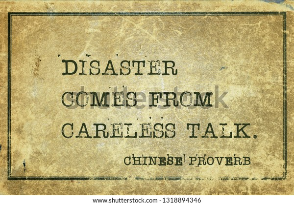 Disaster Comes Careless Talk Ancient Chinese Stock Illustration 1318894346
