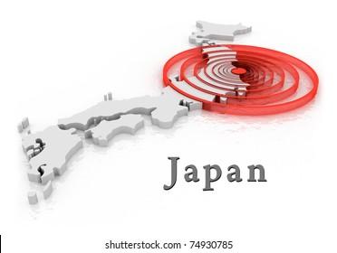 Disaster at nuclear station. Japan, Earthquake and tsunami.