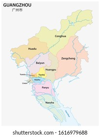 China Districts Map Images, Stock Photos & Vectors ...